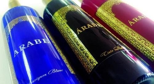 Vino arabe: opiniones,precios, compra, selección, variedades…